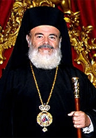 Christodoulos of Athens