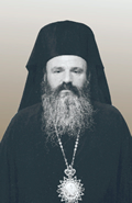 Hierarchs of the Patriarchate of Jerusalem