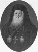 Patriarch Cyril II of Jerusalem