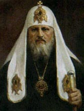 Patriarch Pimen of Moscow