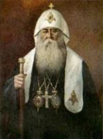 Patriarch Sergii of Moscow