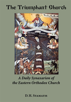 The Triumphant Church: A Daily Synaxarion of the Eastern Orthodox Church